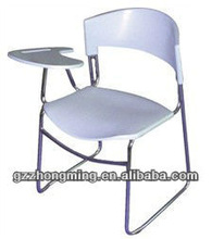 White Conference Chair/Student Chair C-04