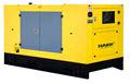 hairf 15kw 50hz diesel stromaggregate match mit ups