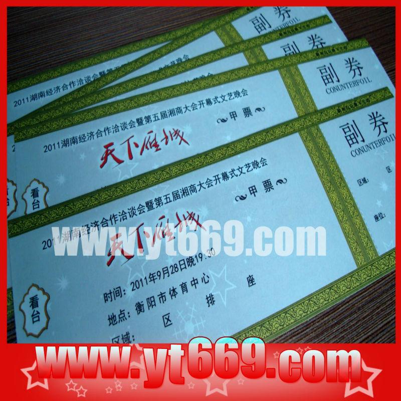 Concert Ticket Barcode Paper Concert Ticket