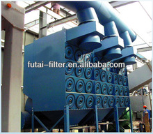 Cement Dust System