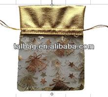 inexpensive shiny cosmetic bag