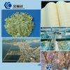 (Factory Direct Supply) Aluminium Sulphate/Aluminum Sulfate 16%-17% Granular Al2(SO4)3