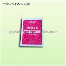 Hot Selling Plastic Face Mask Packaging Bag /Plastic Face Mask Bag