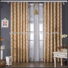 blackout fabric curtain with window gauze
