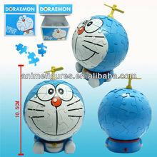 Doraemon Anime Jigsaw Puzzle
