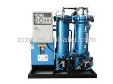 fish farming oxygen generator