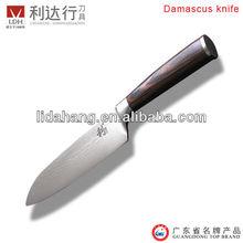 [2013 Newest] LDH Birthday knife