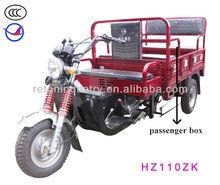 passenger TricycleHZ110ZK