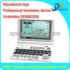 Cambodian Chinese English language largest vocabulary electronic talking dictionary import
