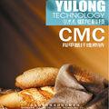 Alta calidad panadería uso carboxilo metil celulosa
