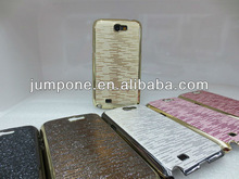 Chrome Leather Hard Case for Samsung Galaxy Note II 2 N7100