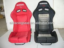 AK factory price adjustable FRP Carbon fiber fabric cloth BRIDE GIAS Racing seat
