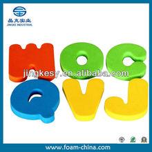 recycled craft eva foam manufacturer ,shanghai,china,REACH,ROHS