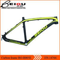 Toray HM monocoque mountain bike carbon frame