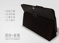 case for acer w510 tablet leather cover for w510