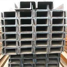 Mild steel beam u steel channel on wholesale alibaba