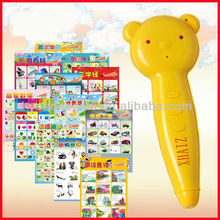 2013 Manufacturer Newest Digital Holy Reading Pen with 4GB Memory, Digital Reading Pen M9 with Color Box, kids toys Gift