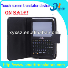 OEM Spanish to English urdu Electronic Dictionary/Talking Translator with Music/Film /E-book /Build in Speaker for learning