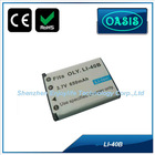 2013 new products arrival rechargeable battery LI40B