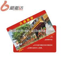 HOT foil printing pvc plastic business card