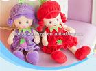 High quality stuffed baby girl love doll