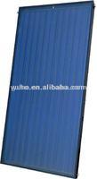 industrial solar collector