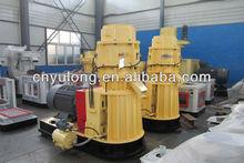 SKJ3-550 1-1.5 T/H bio fuel pellet mill/pellet press