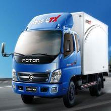 1SB1808590121 Cargo body mounting accessories FOTON AUTO SPARE PARTS
