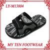 Good Quality Anti-Slip Indoor Slippers 2013
