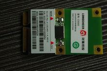China market supply cheap LONGSHANG 3G module C5300