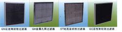 Generator & Turbine Air Filter Box & Pad