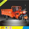 China cargo auto- tipper three wheel motorcycle