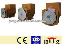STF10 10kw 5% Discount low power Brushless AC Alternator