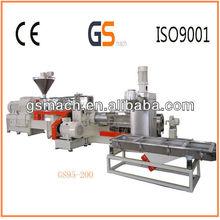 GS 95/200 BOPS BOPP POE machine melt plastic