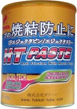 FUKKOL HT PASTE, lubricant oil, grease , to prevent Mould Ejector Pin from carbonization