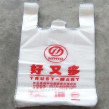 Reusable bio-degradable plastic,t-shirt plastic bag wholesale