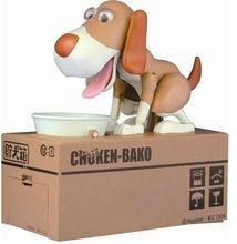 Cute Greedy Eating Dog Coin Money Saving Bank Box Funny Gifts / Eating money dog
