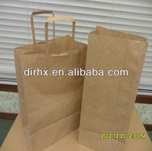 Shopping paper bag,kraft paper bag for food/snack,grocery bag