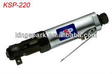 KSP-220 Air Power Tools