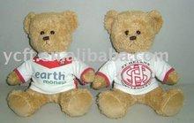 plush teddy bear wearing T-Shirt (07159)