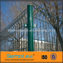 2013 hot sales factory price good quality PVC coated curved metal fencing