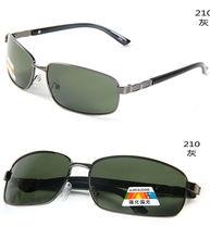 2013metal Fishing polarized sunglasses