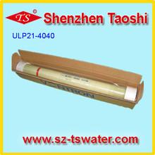 VONTRON Ultra Low Pressure RO Membrane ULP21-4040