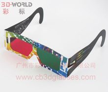 3d glasses manufacturer supply good guality products