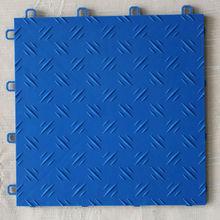 Anti-slip rubber mat flap outdoor