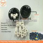 5.6cm Bio filter media, Bio ball for water treatment , Aquarium, Fish pond