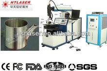aluminum laser welding machine