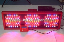 Sample order accepted 300 watt tomato grow led lighting for vegetables and flowers