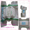disposable bebed cheap baby diapers bulk for sale