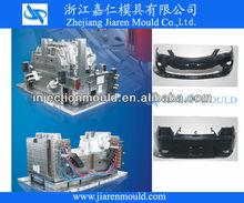Auto parts plastic auto front bumper chrome